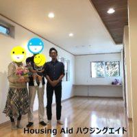 【戸建住宅 リノベーション工事】