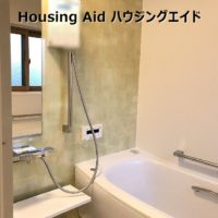 【浴室 リフォーム工事】